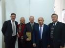 Награждение победителей областного конкурса