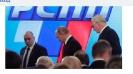 Съезд Российского союза промышленников и предпринимателей 9 февраля 2018 года